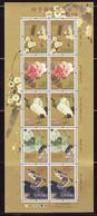 Japan 2008 Philately Week Painting MNH - Ungebraucht