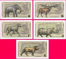 TRANSNISTRIA - 2005 - Ancient Fauna, Extinct Animals Of Pleistocene Epoch - Imperf 5v Set - Mint Never Hinged - Moldawien (Moldau)