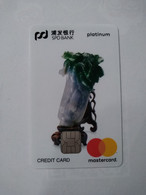 China, Qing Dynasty Jade Cabbage, Taipei Palace Museum, National Treasure, (1pcs) - Carte Di Credito (scadenza Min. 10 Anni)