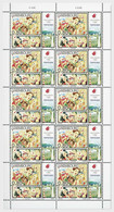 Luxembourg  MNH ** 2021  Summer Olympics In Tokyo KB - Ungebraucht