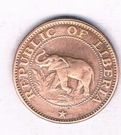 1 CENT 1961 LIBERIA /4042/ - Liberia