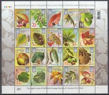 Ukraine 2017 Flora Trees Fruits Of Plants Definitive Issue MiNr.1112-24+1254-55+1313+1365+1367+1500+1521 A - Ukraine