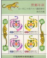 Ref. 88070 * MNH * - FORMOSA. 1997. NEW CHINESE YEAR OF THE TIGER . NUEVO AÑO CHINO DEL TIGRE - Nuevos