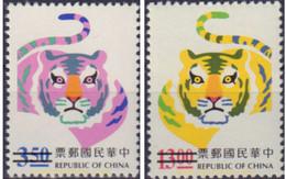 Ref. 88072 * MNH * - FORMOSA. 1997. CHINESE LUNAR YEAR - YEAR OF THE TIGER . AÑO LUNAR CHINO - AÑO DEL TIGRE - Nuevos
