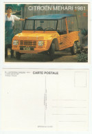 CITROËN MEHARI - 1981  - Format CPM - - Voitures De Tourisme