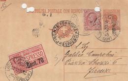 INTERO ESPRESSO C.30+10+70 SS 60 TIMBRO CASTIGLIONE DEL LAGO Fori Archiviazione (HB157 - Stamped Stationery