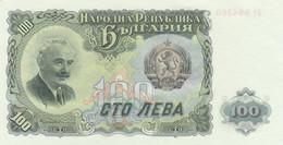 BANCONOTA BULGARIA UNC (HB493 - Bulgaria