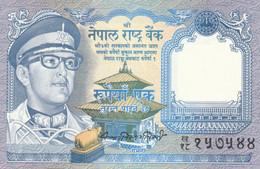 BANCONOTA NEPAL UNC (HB489 - Nepal