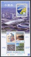 Japan Local Government Series 2015 Chiba MNH (ja692) - Ongebruikt