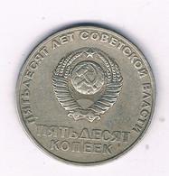 50 KOPEK  1967  CCCP  RUSLAND /4063/ - Russland