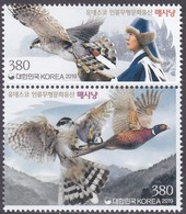 South Korea New Issue 27-11-2019 - Mint Never Hinged - Neuf Sans Charniere - Korea (Süd-)