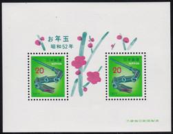 Japan New Year Lottery Souvenir Sheet 1977 MNH - Nuevos