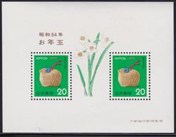 Japan New Year Lottery Souvenir Sheet 1979 MNH - Nuevos