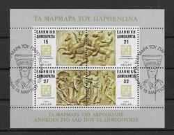 Griechenland 1984 Block 4 Gestempelt - Gebraucht
