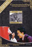 GOLDEN JUBILEE OF BHUTAN POST-MS-BHUTAN-MNH-ABHTS-58 - Bhoutan