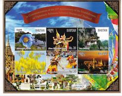 THAILAND & BHUTAN- DIPLOMATIC RELATIONS-MS-LIMITED ISSUE-BHUTAN-MNH-ABHTS-52 - Bhutan