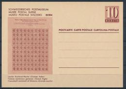 HELVETIA - C.P. - MUSÉE POSTAL SUISSE - (ref. 47) - Entiers Postaux