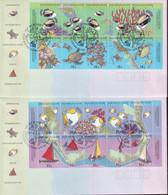 Cocos (Keeling) Islands 1994 Map & Reef Sc 292f FDC - Cocos (Keeling) Islands