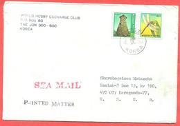Korea South 1992. The Envelope   Passed The Mail. - Korea (Süd-)