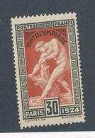 FRANCE - N°124 NEUF* AVEC GOMME NON ORIGINALE (GNO) ALTEREE - COTE : 14€ - 1924 - Ungebraucht
