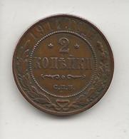 RUSSIE / Monnaie Pièce Nicolas II, 2 Kopeks, 1914, Saint-Petersburg - Russland