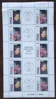 Maurice - YT Feuillet N°754, 755 - Reine Elizabeth II / Prince Philip D'Edimbourg - 1991 - Neuf - Mauricio (1968-...)