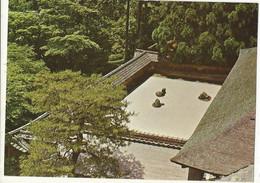 CPM , Chine , Ryoan-Ji Temple - Chine