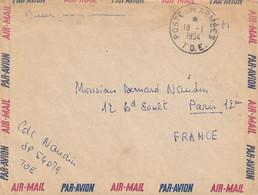 LAOS - Lettre Militaire En Franchise Du 18/1/54 - Laos