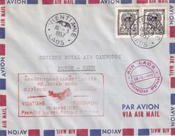 LAOS - 3 Premiers Vols De 1957 Et 1974 - 3 Scans - Laos