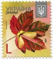 UKRAINE/UKRAINA 2012 MI.1255A I ** ,Yvert... - Ukraine