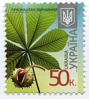 UKRAINE/UKRAINA 2015 MI.1223A** X  2015 ,Yvert 1060, Definitive Set, Flora. Trees, Leaves & Fruits - MNH - Ukraine
