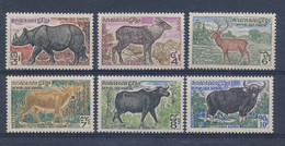 KHMERE - N° 310/15 NEUFS** SANS CHARNIERE - COTE : 11€ - 1972 - Unclassified