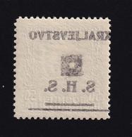Bosnia And Herzegovina SHS, Yugoslavia - 50 Heller, Rare And Key Stamp, Gonethrough Of Overprint, MH - Bosnia Erzegovina