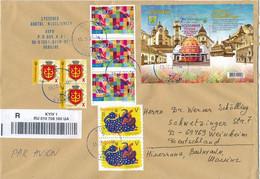 Ukraine R-Brief 2021 Kiew Mi. Block 136 Stadt Kolomea + 3x Mi. 1622 Wappen + 3x Mi. 1830 UPU + 2x Mi. 1929 Neujahr - Ukraine