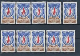 FRANCE - SERVICE N° 41X10 NEUFS** SANS CHARNIERE - COTE : 12€ - 1969/71 - Neufs
