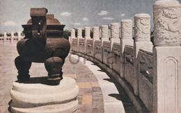 China - Beijing - Dongcheng - Temple Of Heaven - Chine