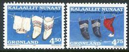 GREENLAND 1998 Christmas Ordinary Paper MNH / **.  Michel 329x-30x - Ungebraucht