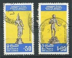 Sri Lanka YT N°482-483 Muséum De Colombo Oblitéré ° - Sri Lanka (Ceylon) (1948-...)