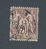 FRANCE - N°67 OBLITERE CAD PARIS DU 13 JUILLET 1877 - COTE MINI : 20€ - 1876-1878 Sage (Typ I)