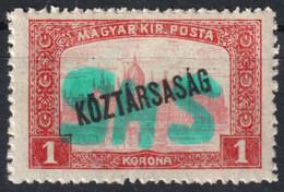Belatinc Beltinci 1919 Hungary Slovenia Croatia SHS Occupation Yugoslavia Local Provisory Overprint PARLIAMENT Republic - Unused Stamps