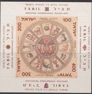 Israel 1957 - Mi.Nr. Block 2 - Postfrisch MNH - Hojas Y Bloques