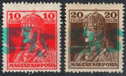 Belatinc Beltinci 1919 Hungary Slovenia Croatia SHS Occupation Yugoslavia Local Provisory Overprint KARL King - Unused Stamps