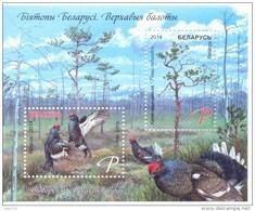 2014. Belarus, Biotopes Of Belarus, Bogs, S/s, Mint/** - Bielorussia