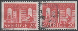 Sweden - #602 - Used - Used Stamps