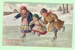 K961 - RUSSIE - Illustration, Russian Painting - E.G.S I S. No. 10 - Enfants, Patinoire, Patinage - Russia