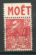"21635 FRANCE N°272°(170) 50c. Femme Fachi : ""Moët""  1930 TB - Publicidad"