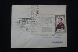 LAOS - Enveloppe Avec Cachet De La 1ère émission Des Timbres Du Laos En 1951, De Vientiane Pour Saigon - L 97926 - Laos