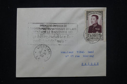 LAOS - Enveloppe FDC En 1951 De Vientiane Pour Saigon - L 97930 - Laos