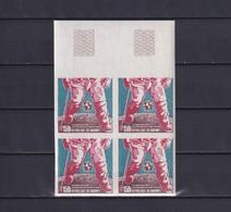 DAHOMEY 1974, Mi# 565, Imperf, Block Of 4, Space, Cosmonaut, MNH - Benin – Dahomey (1960-...)