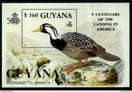Guayana HB-86A En Nuevo - Guyana (1966-...)